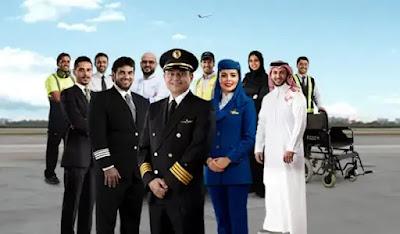 وظائف شاغرة في شركة الطيران السعودي