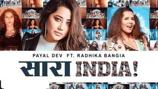 Saara India! Lyrics - Payal Dev