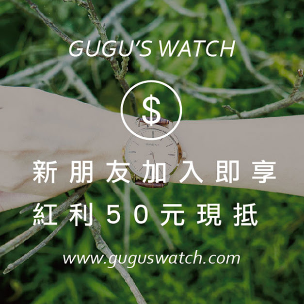 GUGU's Watch