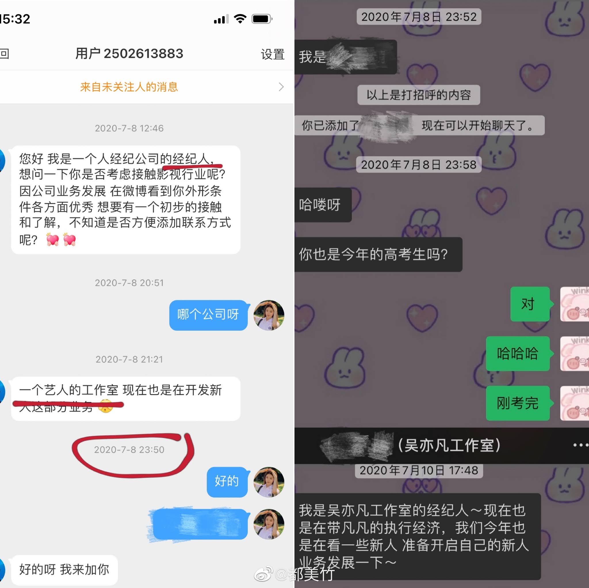 Kris Wu Alleged To Have Dated Around With Numerous Underaged Girls Weibo Talk