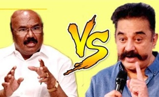 Clash between Kamal & Jayakumar : Gram Sabha and Makkal Needhi MAIAM Meet   AIADMK