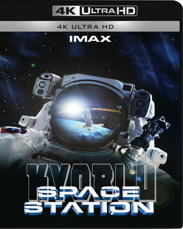 Space Station [2002] [UHD] [IMAX] [2160p] [Español]