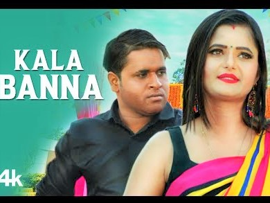 Kala Banna Lyrics