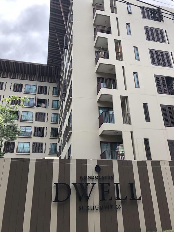 ขายคอนโด Condolette Dwell Sukhumvit 26 คอนโดเลต ดเวล สุขุมวิท 26