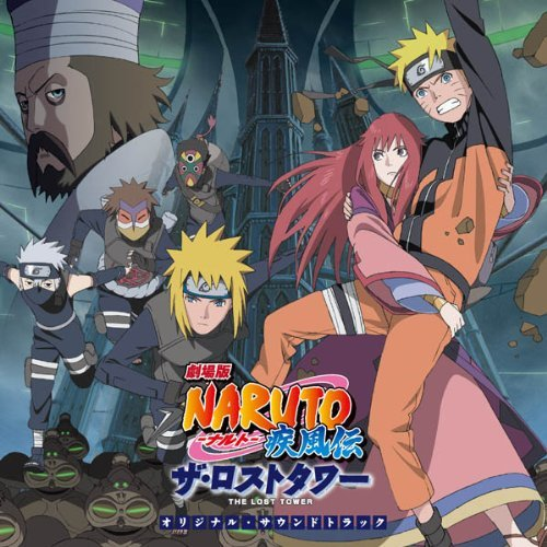 Naruto Shippuden the Movie 4: The Lost Tower BD (Movie) Subtitle Indonesia