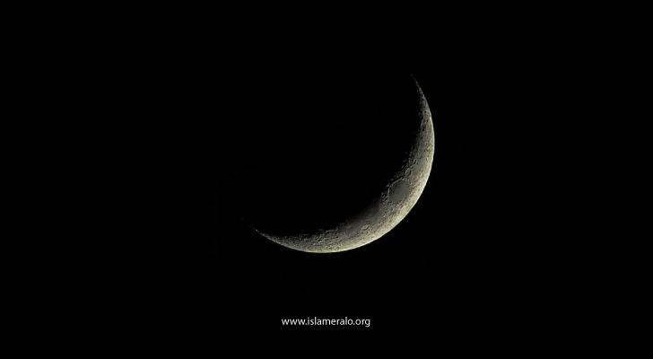 সংক্ষেপে রমজান মাসের চাঁদ দেখা এবং রোজা রাখা by islameralo.org