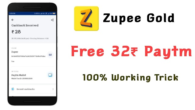 #Loot) Zupee Gold Signup ₹32- Refer & Earn ₹10 PayTM Wallet!