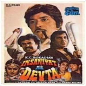 Insaniyat Ke Devta (1993)