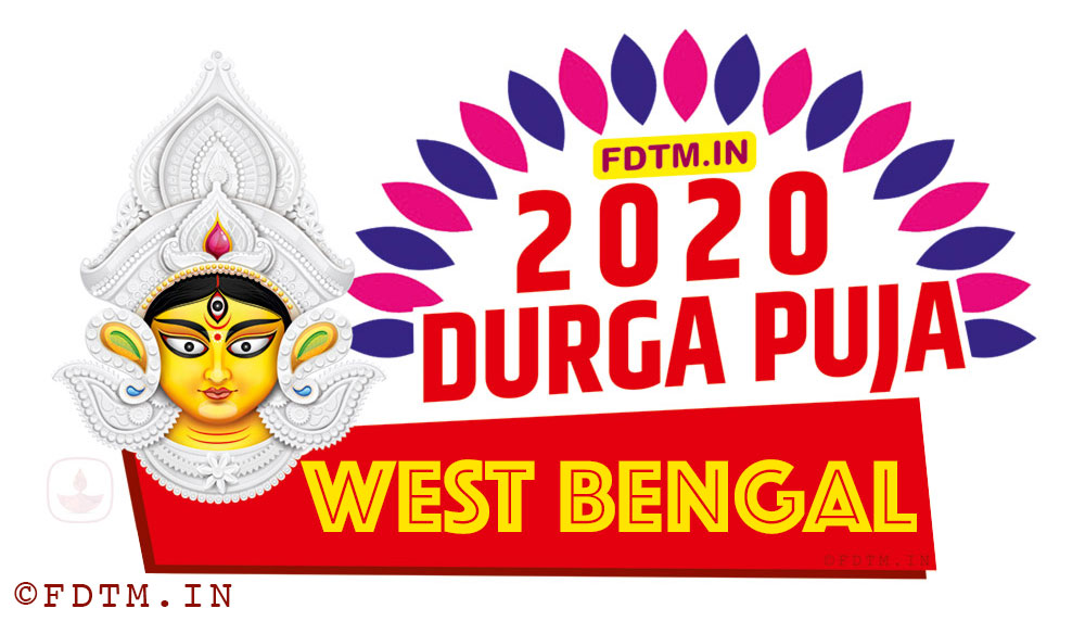 2020 West Bengal Durga Puja Date and Time