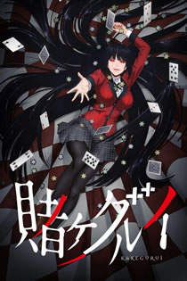 Anime Kakegurui ×× Legendado