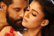 Inkokkadu movie photos gallery-thumbnail-6