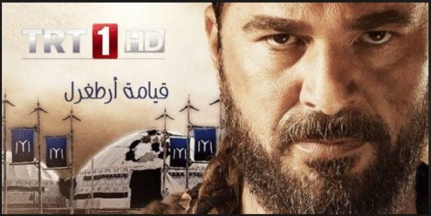 مسلسل قيامة أرطغرل الجزء الخامس الحلقة 142 كاملة مترجمة للعربية HD