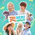 Watch SNSD Taeyeon's 'Petkage' Episode 2
