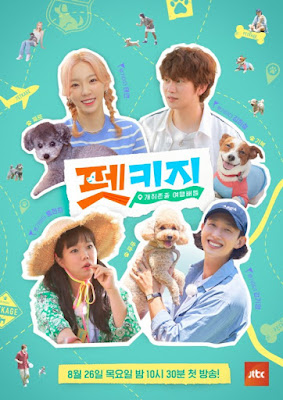 SNSD Taeyeon Petkage Episode 1