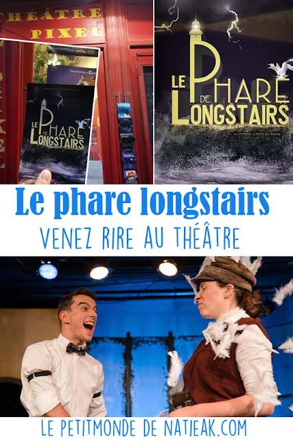 avis théâtre Pixel paris
