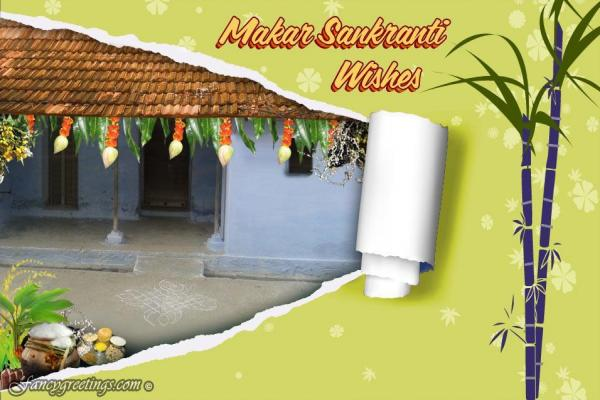 Makara Sankranti wishes to all blog friends | బ్లాగ్ మిత్రులందరికీ మకర సంక్రాంతి శుభాకాంక్షలు