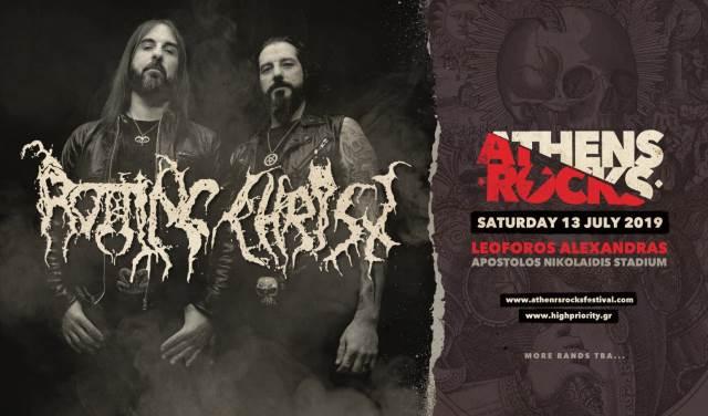 Οι Rotting Christ στο AthensRocks Festival μαζί με τους Slayer