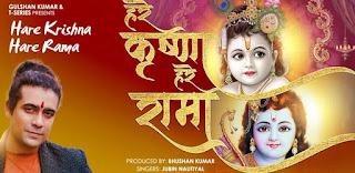 Hare Krishna Hare Rama Lyrics in English – Jubin Nautiyal