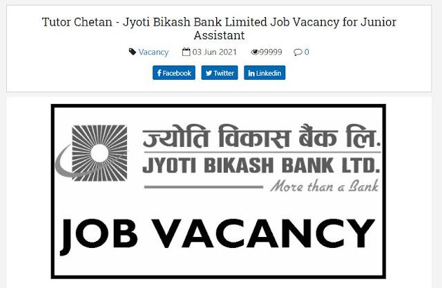 Jyoti Bikash Bank Limited Job Vacancy for Junior Assistant