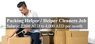 Packing Helper Jobs For Open to Asian nationality like Indian, Pakistan, Nepal. Sri lank and Philippines
