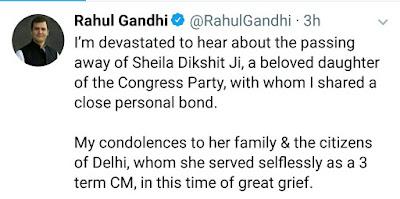 Sheila Dixit Death news , age , death reason