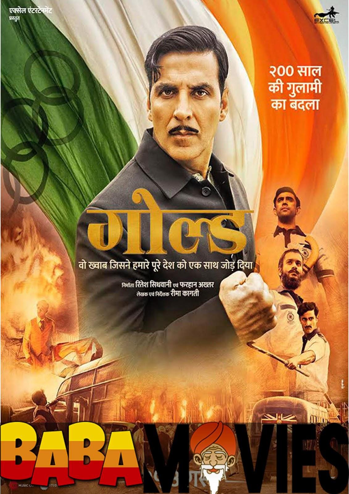 Movies hindi 2018 hd | Zero 2018 Full Hindi Movie Free