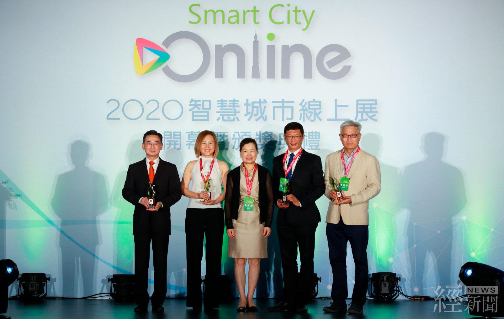 推動智慧系統整合輸出 經濟部頒獎表揚4績優廠商