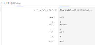 Cara Mudah Mengerjakan Soal Bahasa Arab