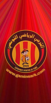 صور وخلفيات الترجي الرياضي التونسي EST
