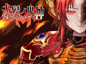 [H-GAME] The Redhaired Demon God JP