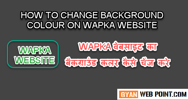 Wapka-Website-Ka-Background-Colour-Kaise-Change-Kare