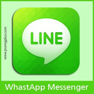 تنزيل برنامج لاين اخر تحديث LINE 2021