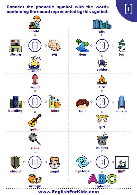 Short i sound worksheet - printable ESL resources