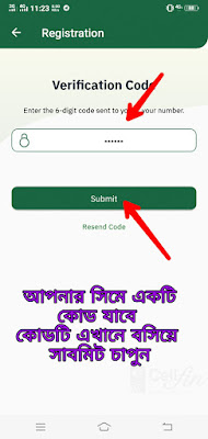 How to creat cellfin account bangla and english, hack cellfin apk, cellfin account,  cellfin review,