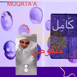 Muqata'a - Kamil Manqus كَامِل مَنْقوص Music Album Reviews