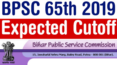 BPSC 65th Expected Cutoff