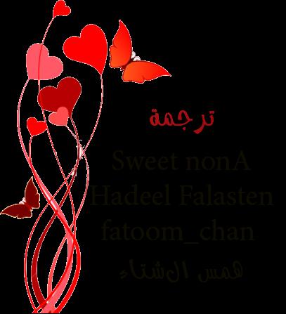 تحميل فيلم انت حيوانى الاليف مترجم عربى | مشاهدة وتحميل ...
