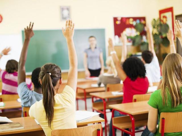 Αιτήσεις για Ενισχυτική Διδασκαλία μαθητών στο 1ο Γυμνάσιο Ναυπλίου