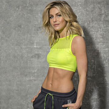 Julianne Hough Just Launched An Activewear Collection You'll Want ASAP