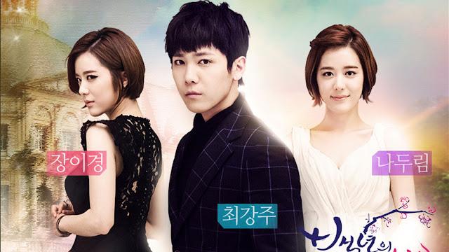 Download Drama Korea Bride of the Century Batch Subtitle Indonesia