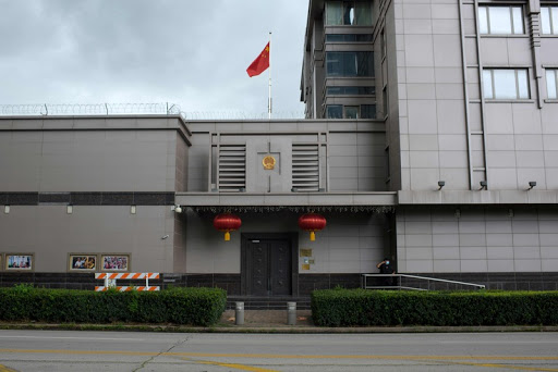 휴스턴 중국 총영사관 관련 이야기