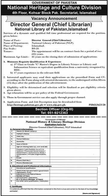 National Heritage & Culture Division Latest Govt Jobs 2021 in Islamabad For Director General Post