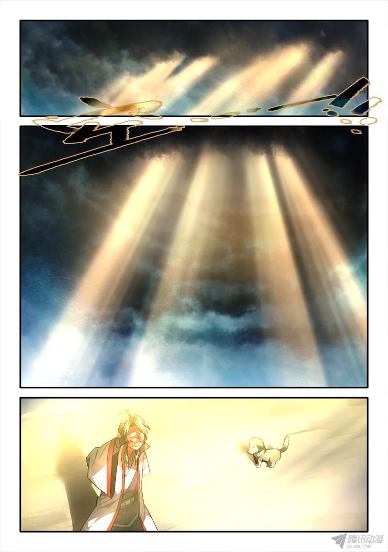 อ่านการ์ตูน Spirit Blade Mountain 164 ภาพที่ 2