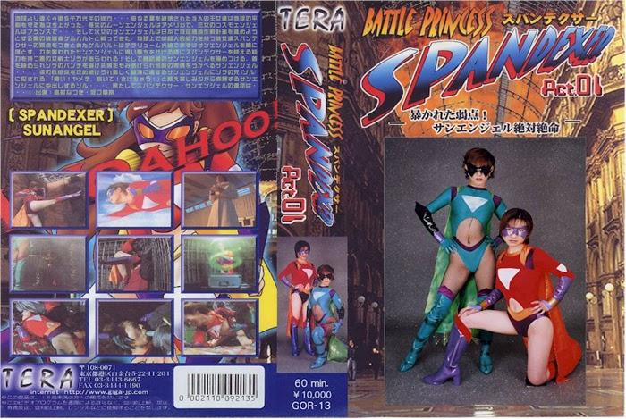 TOR-13 Battle Princess Spandexer Nice Act 01