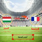 تقرير مباراة فرنسا و المجر امم اوروبا 2020