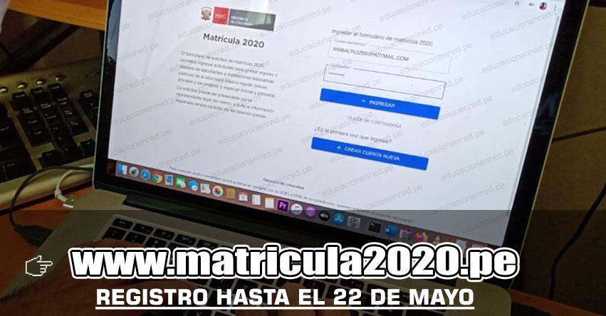 PLATAFORMA VIRTUAL MINEDU: Últimos días para solicitar traslado de estudiantes a colegios públicos (22 Mayo) www.matricula2020.pe