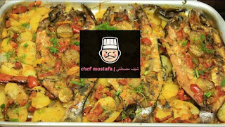 Bory Sengari fish