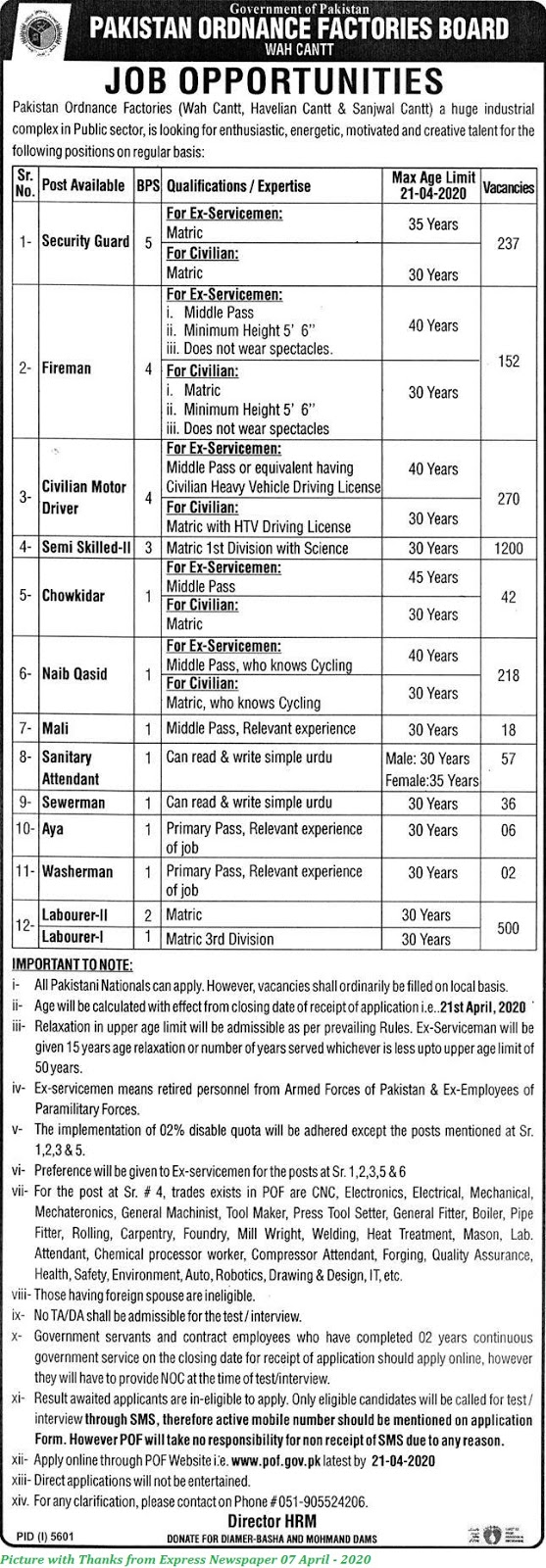 POF Jobs 2020 - Latest Jobs in Pakistan Ordnance Factories Board Apply Online for POF Jobs 2020