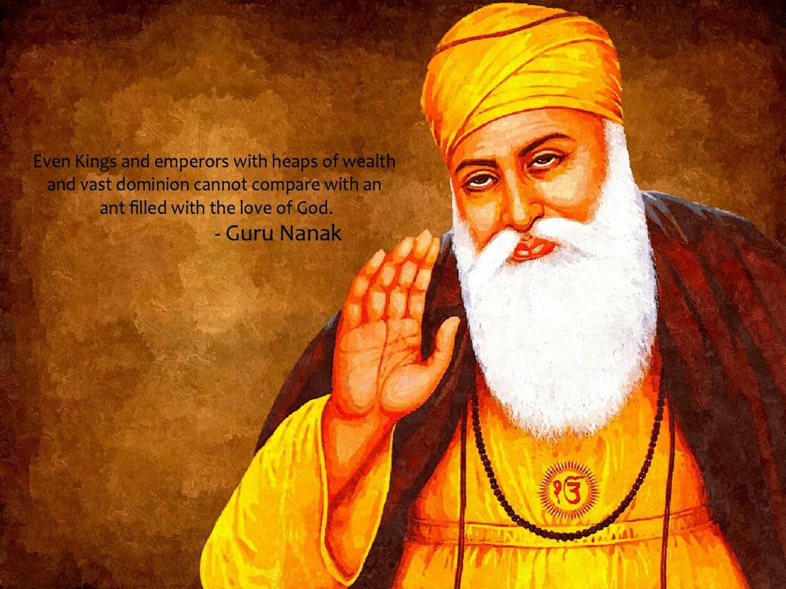 సార్వజనీనం.. గురునానక్ సందేశం - Baba Guru Nanak