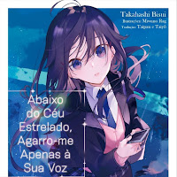 Hoshizora no Shita, Kimi no koe Dake wo Dakishimeru (Light Novel Online)